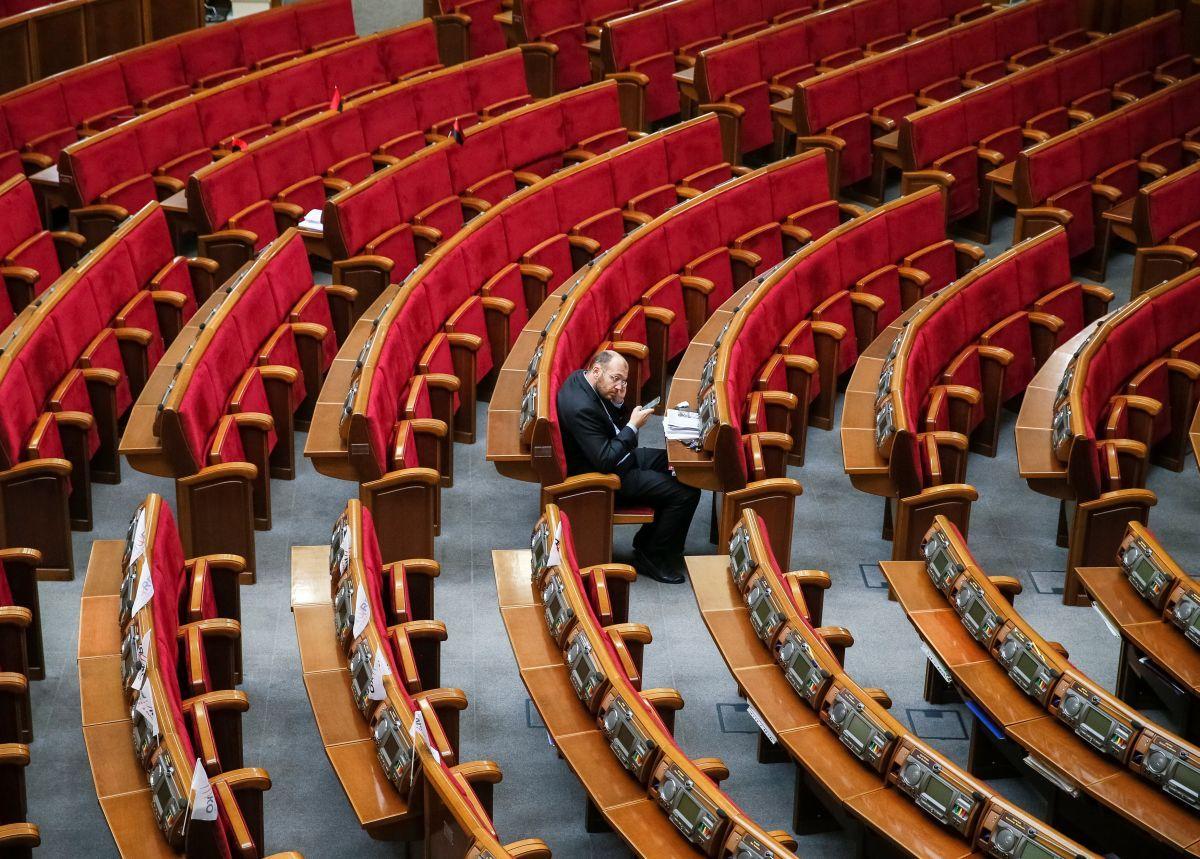 Верховна Рада / REUTERS
