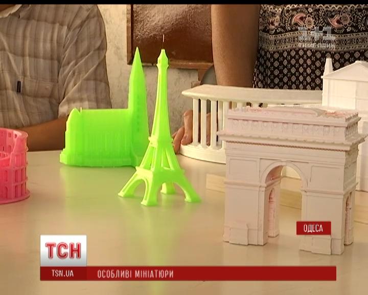 В Одессе создали 3D-миниатюры памятников мировой архитектуры для слюдей с недостатками зрения /