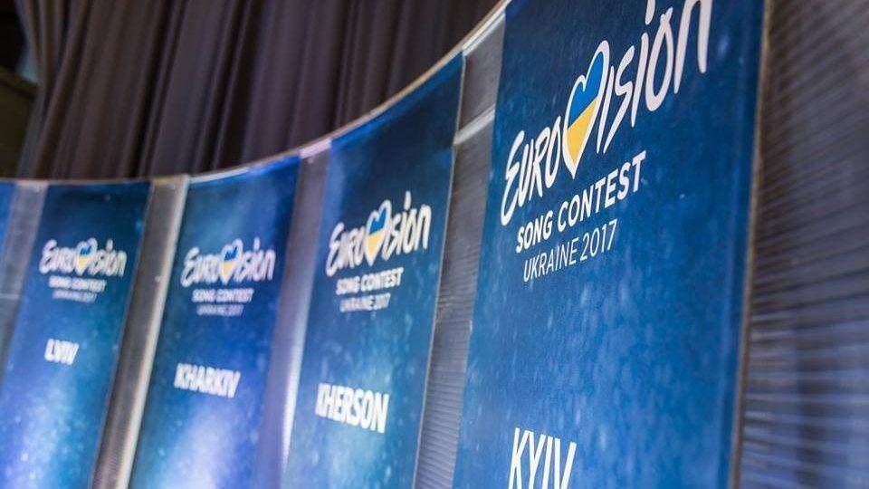 Евровидение-2017: Кабмин анонсировал объявление города-хозяина