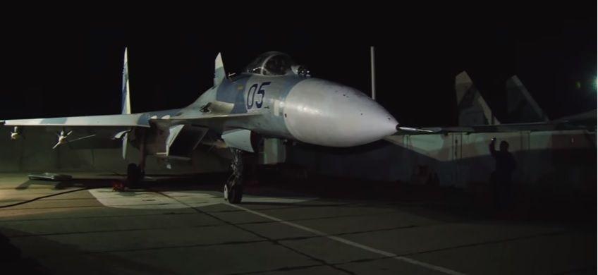 Крым / скриншот