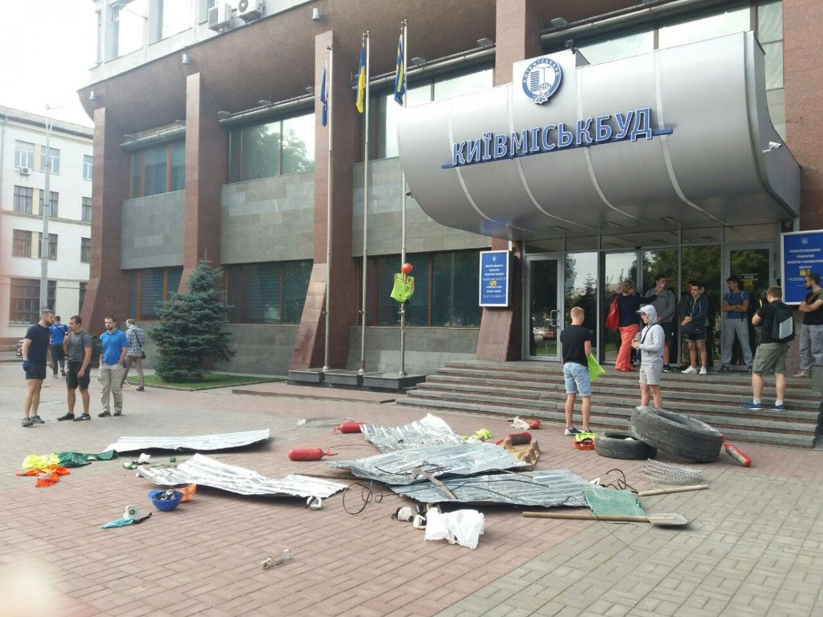 Thirty activists are reported to have participated in the event / Photo from vk.com/batalion.azov