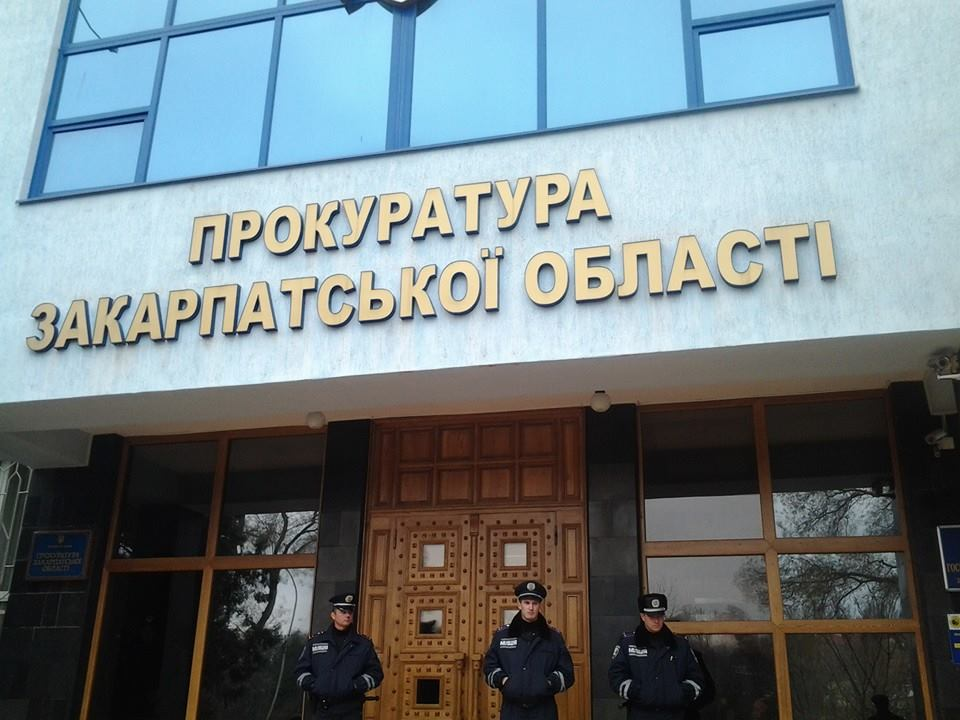 Фото trubyna.org.ua