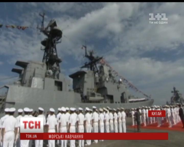 Россия и Китай проводят совместные военные учения в Южно-Китайском море /