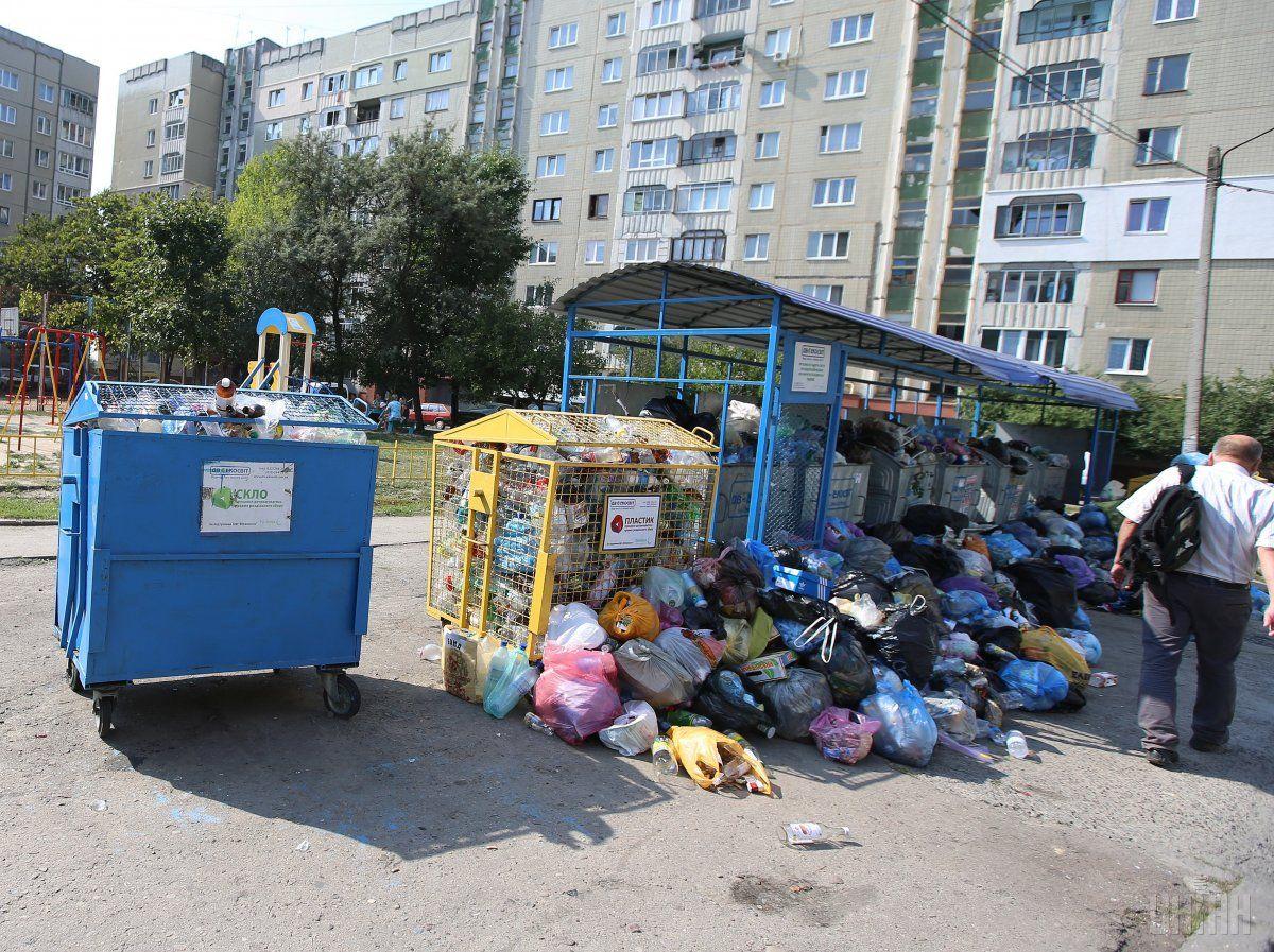 ЕБРР выделит Львову €20 млн наборьбу смусором