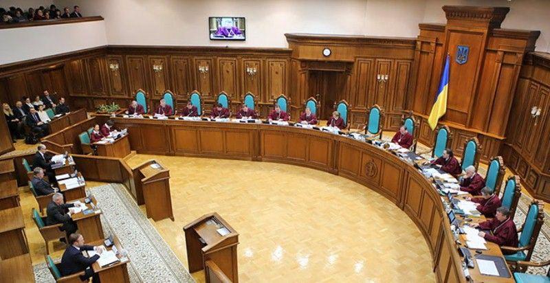 Конституционный суд Украины позволил публичные богослужения без разрешения властей