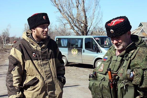 Фото dn.depo.ua