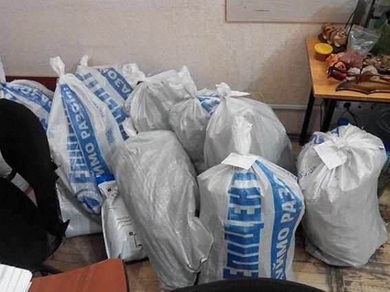 Всього було вилучено 120 ккг марихуани / Сайт ГУ НП у Дніпропетровській області