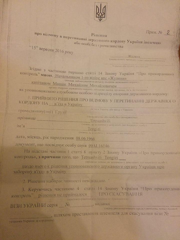 / facebook.com/IegorSoboliev