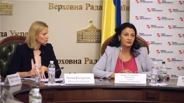 Елена Кондратюк, народный депутат Украины, сопредседатель МФО