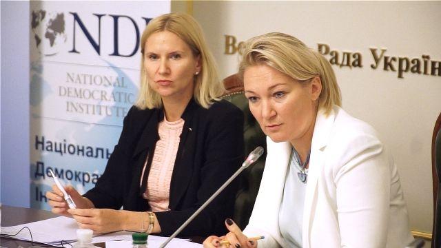 Олена Кондратюк, народний депутат України, співголова МФО