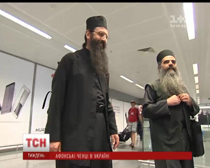 Желание монахов с горы Афон прочитать лекцию в Киеве возмутило Московский Патриархат /