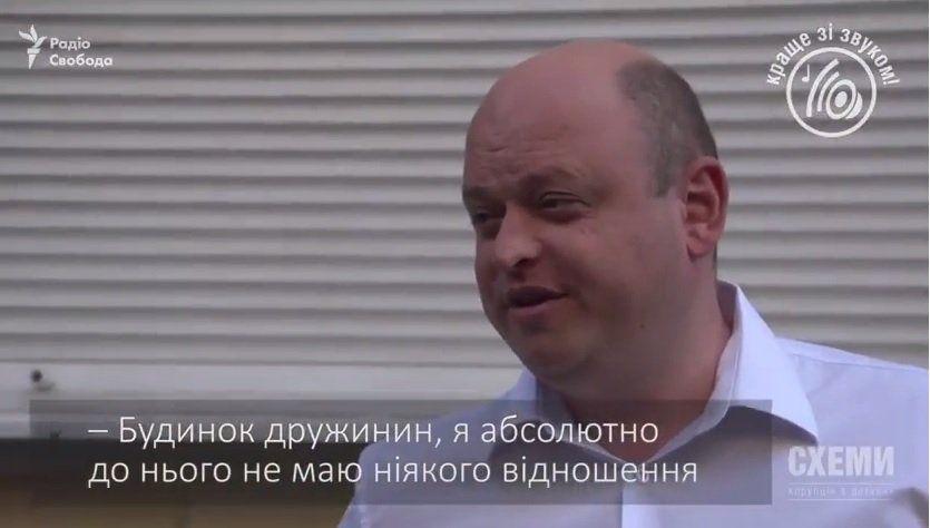 Кадр із відео facebook.com/RadioSvoboda.Org