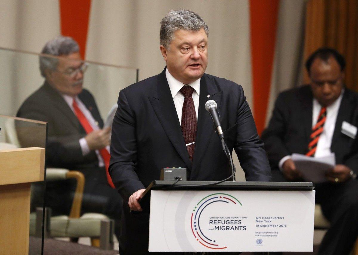 Петр Порошенко в Нью-йорке / REUTERS