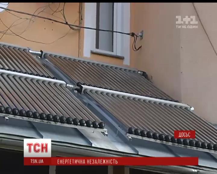 Кримськотатарська сім'я популяризує сонячну електростанцію на Буковині / Фото ТСН