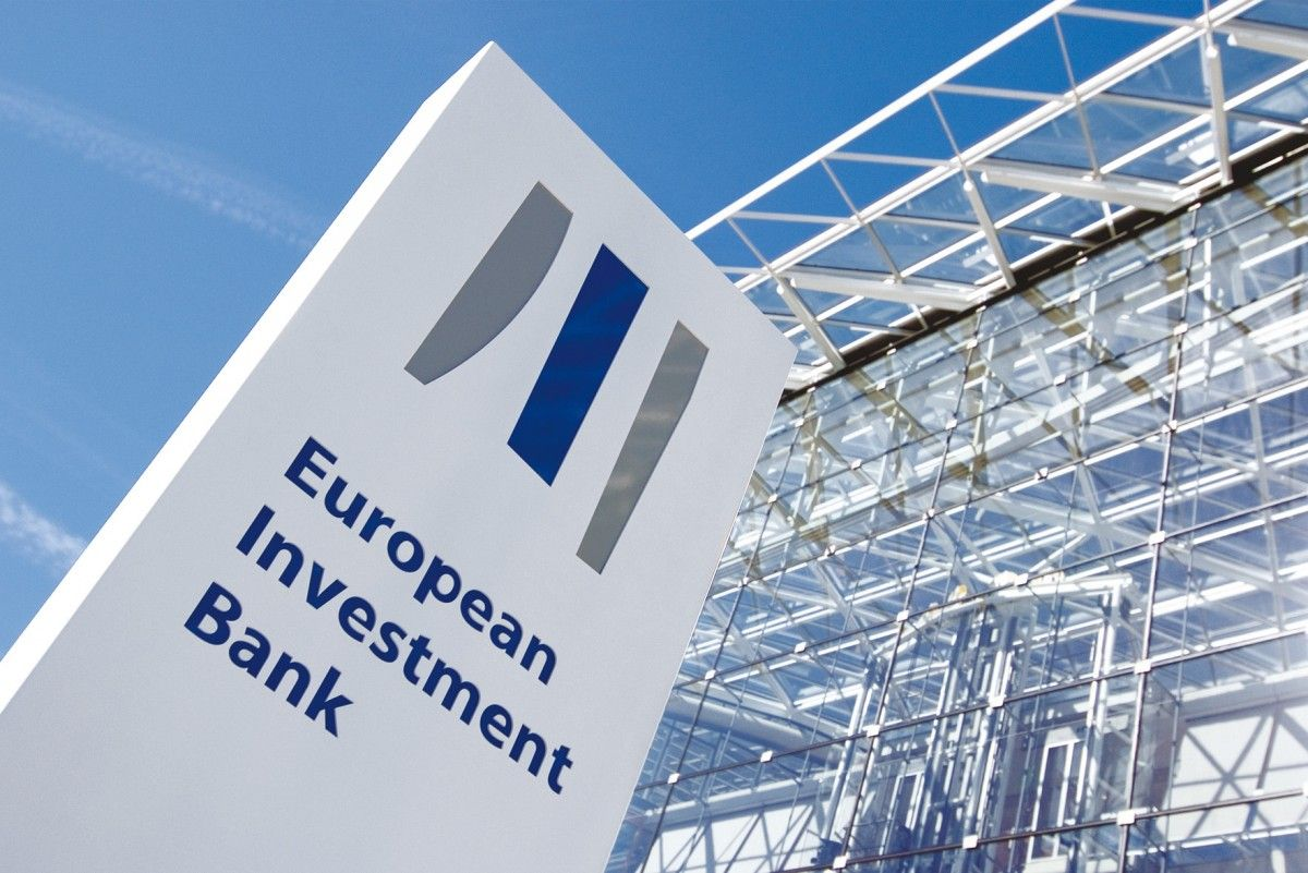 Європейський інвестиційний банк / REUTERS