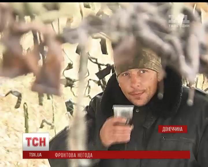 Українські військові в зоні АТО протистоять ворогу та непогоді /