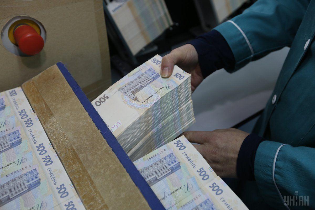 Украинским банкам удалось снизить ущерб в4 раза