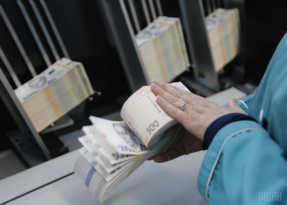 Курс гривни намежбанке вначале рабочей недели укрепился до25,56 грн/$1