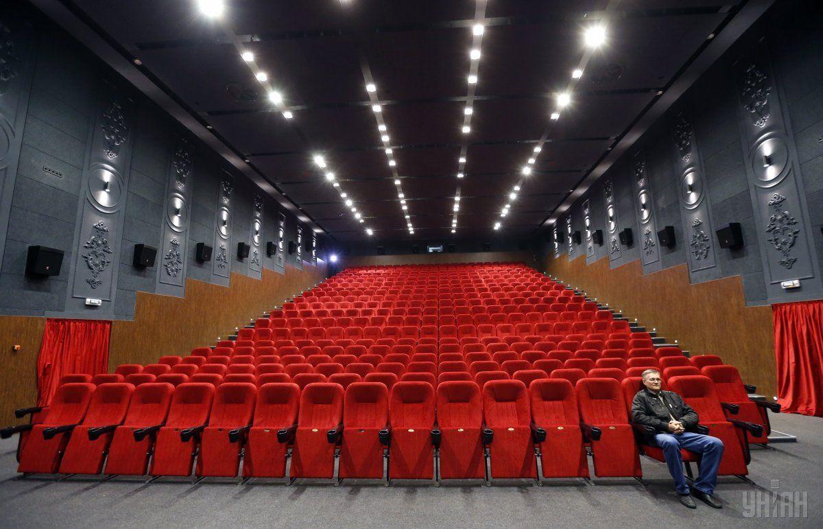 Глядацька зала кінотеатру