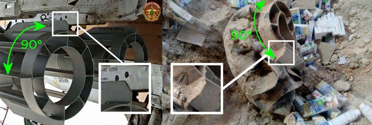 Bellingcat идентифицировал бомбу