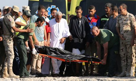Кількість жертв збільшилась до 110 чоловік / ahram.org.eg