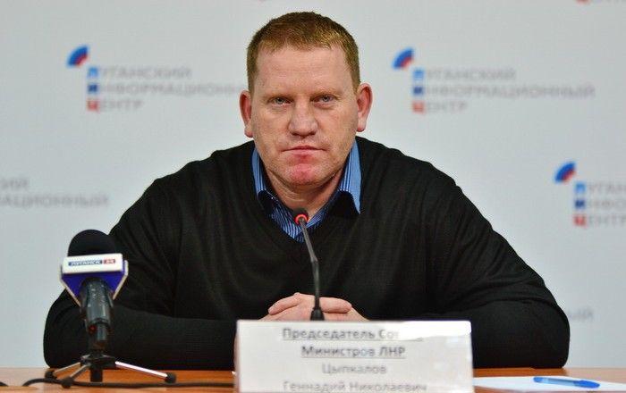 ВЛНР сообщили осамоубийстве советника Плотницкого