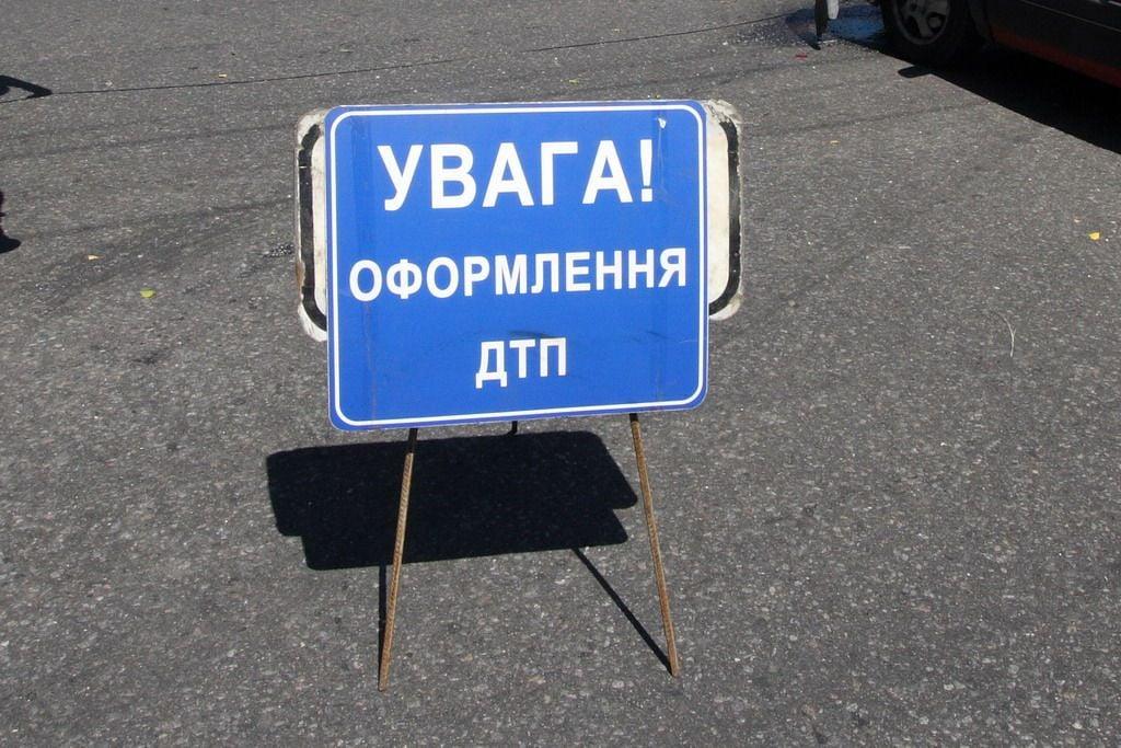 На Київщині сталася ДТП / gk-press.if.ua