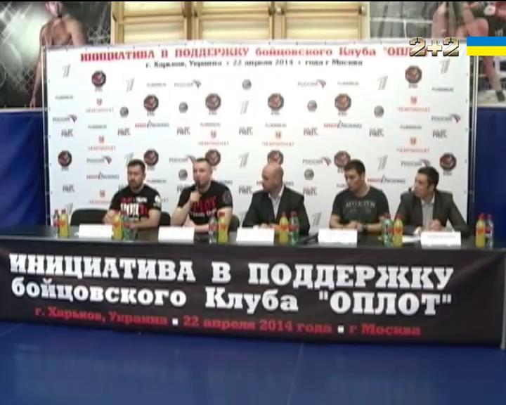 Жилина расстреляли в Подмосковье / Скриншот