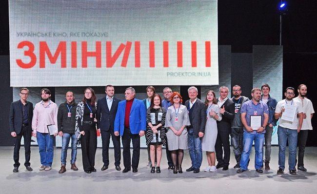 Переможці кінофестивалю разом з членами журі та організаторами
