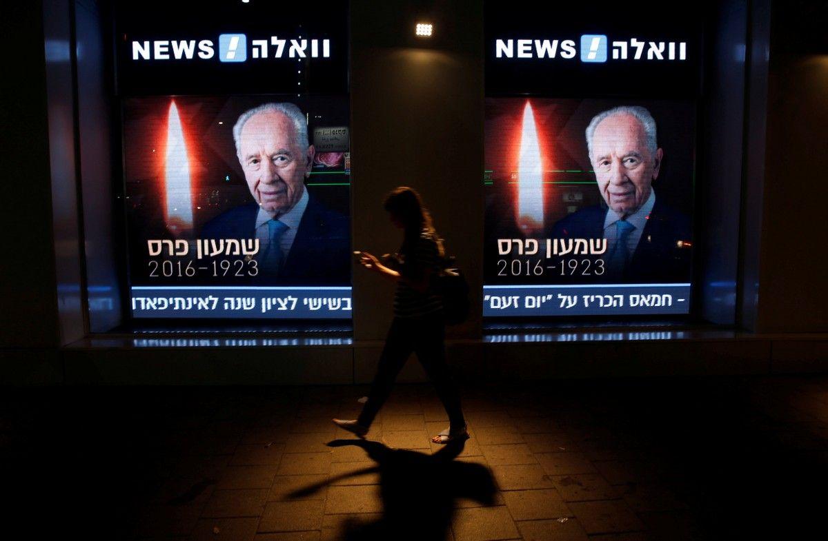 В Ізраїлі прощаються з Шимоном Пересом / REUTERS