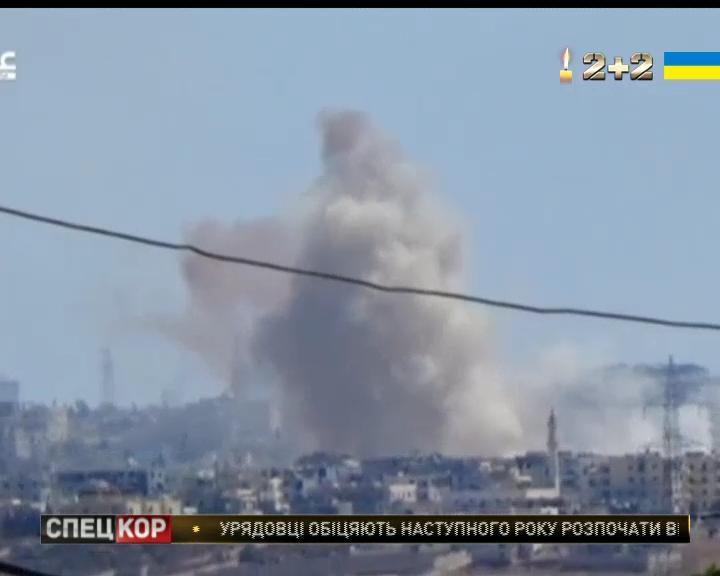 Російські бомбардувальники вбили майже 9 з половиною тисяч сирійців протягом останнього року /