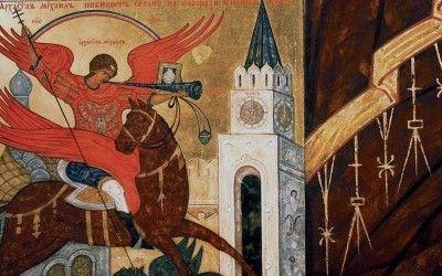 """19 сентября - почему этот день называют """"Михайлово Чудо"""" и какую молитву важно успеть прочитать в этот день? title="""