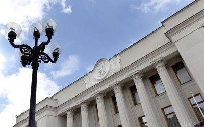 Electoral dead-end for Rada title=