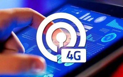 4G-зв'язок: в Україні починаються бої без правил title=