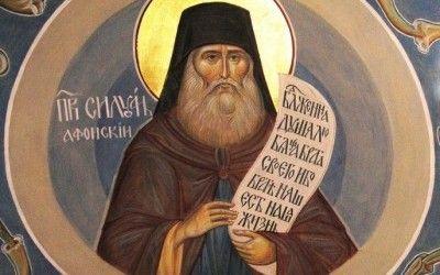 История о том, как Силуан Афонский поверил в Бога title=