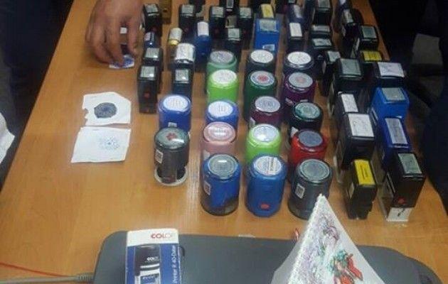 Разоблачена схема уклонения отуплаты налогов на150 млн грн— ГПУ