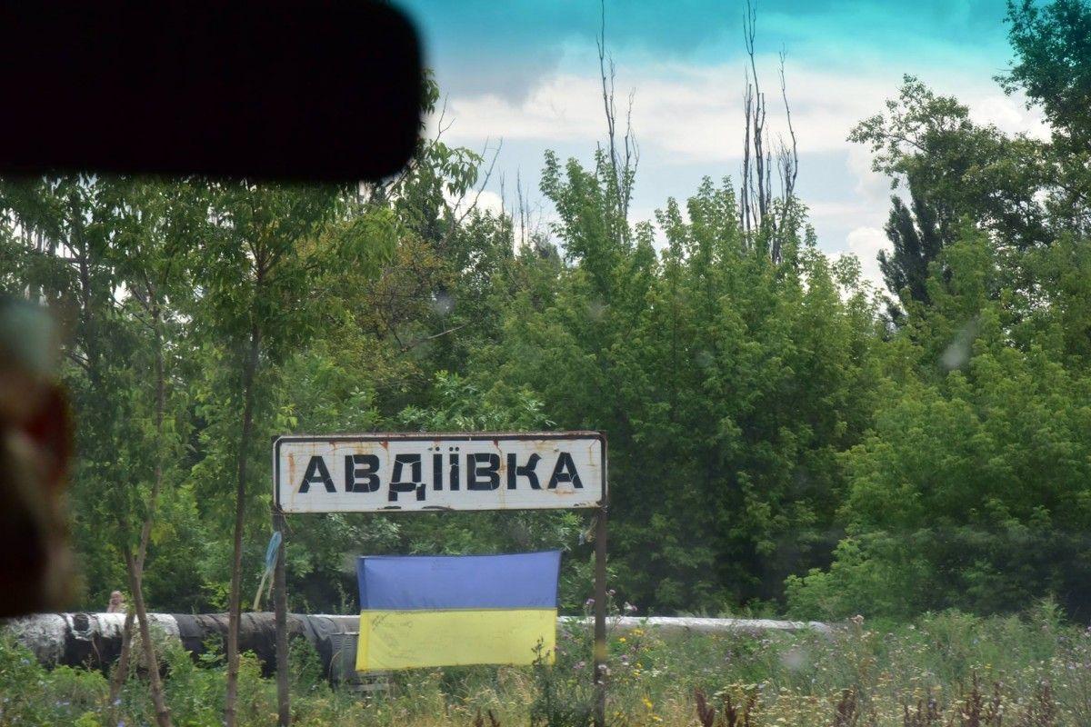 Среди боевиков под Авдеевкой неожиданно появились украиноязычные / facebook.com/Vyacheslav.Abroskin
