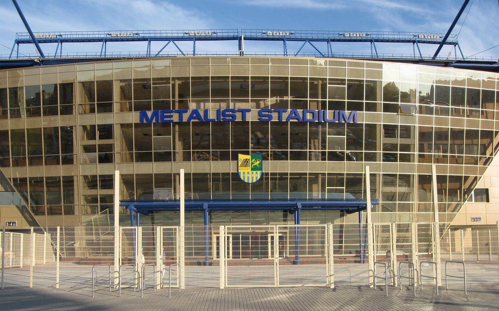 УЕФА позволила играть международные матчи вХарькове