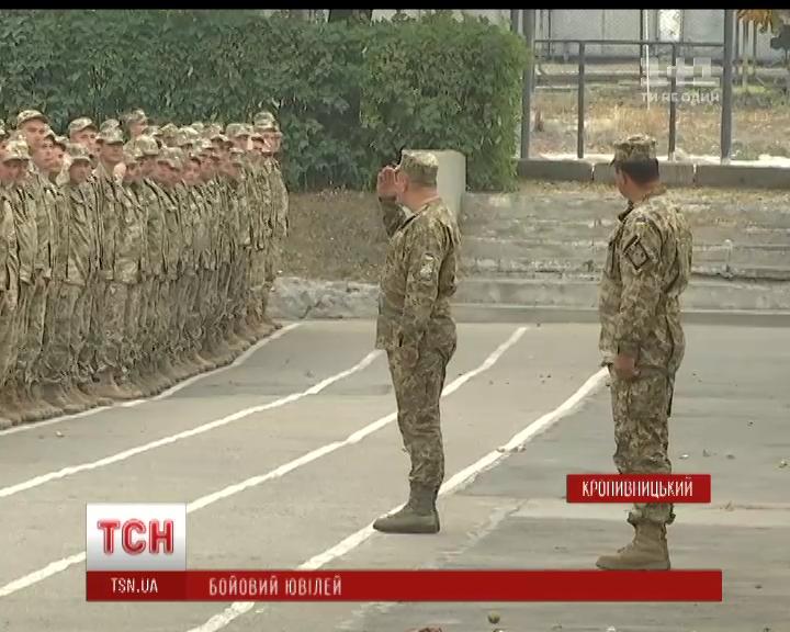 Легендарный Кропивницкий третий отдельный полк спецназначения празднует свой день рождения /