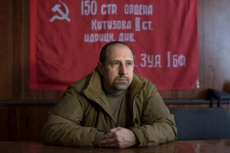 Александр Ходаковский / REUTERS