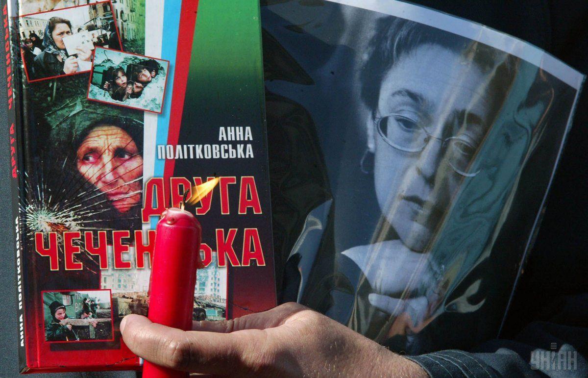 ВПетербурге проходит пикет памяти Анны Политковской