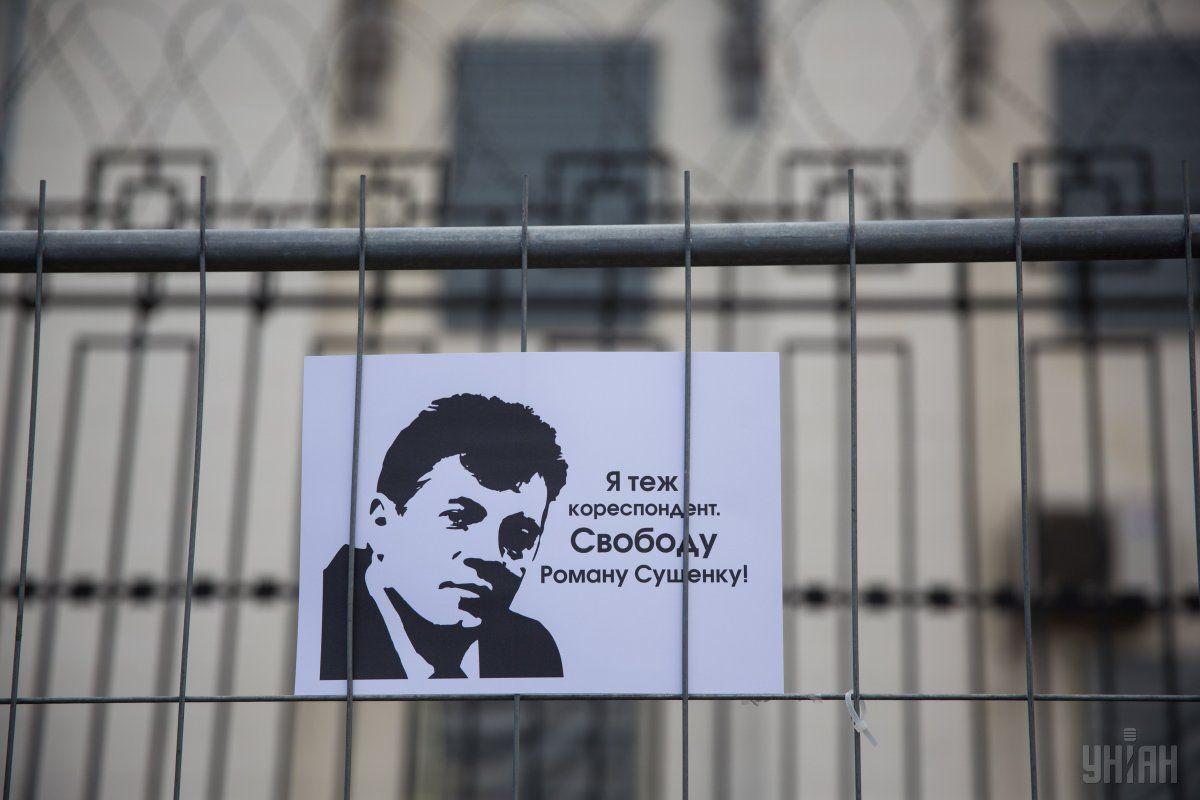 Український консул всереду потрапить дозаарештованого вМоскві журналіста «Укрінформу»