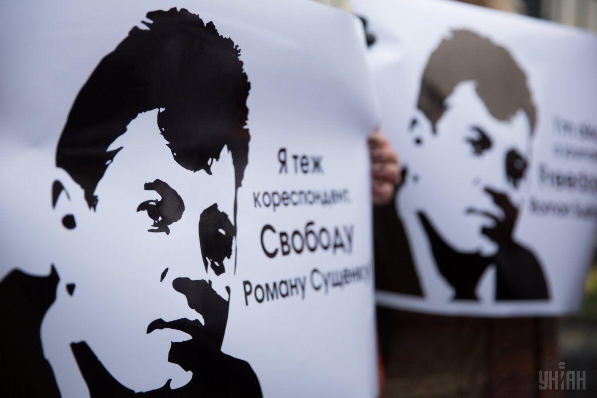 Україна знову закликала звільнити Сущенка / УНІАН