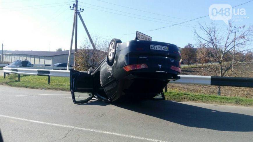 Под Одессой столкнулись 4 автомобиля / 048.ua