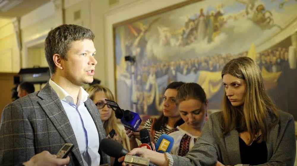 Леонід Ємець / Фото nfront.org.ua
