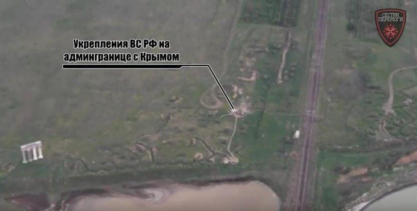 Волонтеры показали военные объекты в оккупированном Крыму / Скриншот