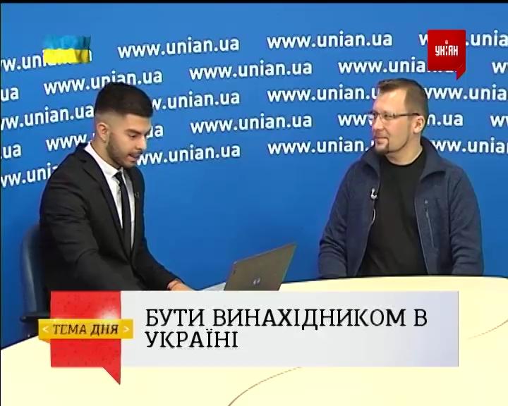 Mars Hopper: перспективи міжнародного проекту NASA для українського винахідника / скріншот