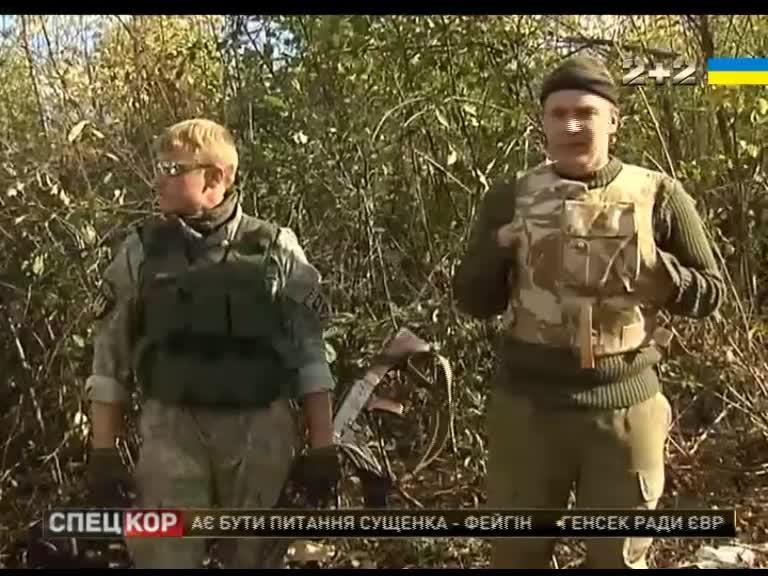 Снайперські групи посилюють позиції бойовиків / скріншот