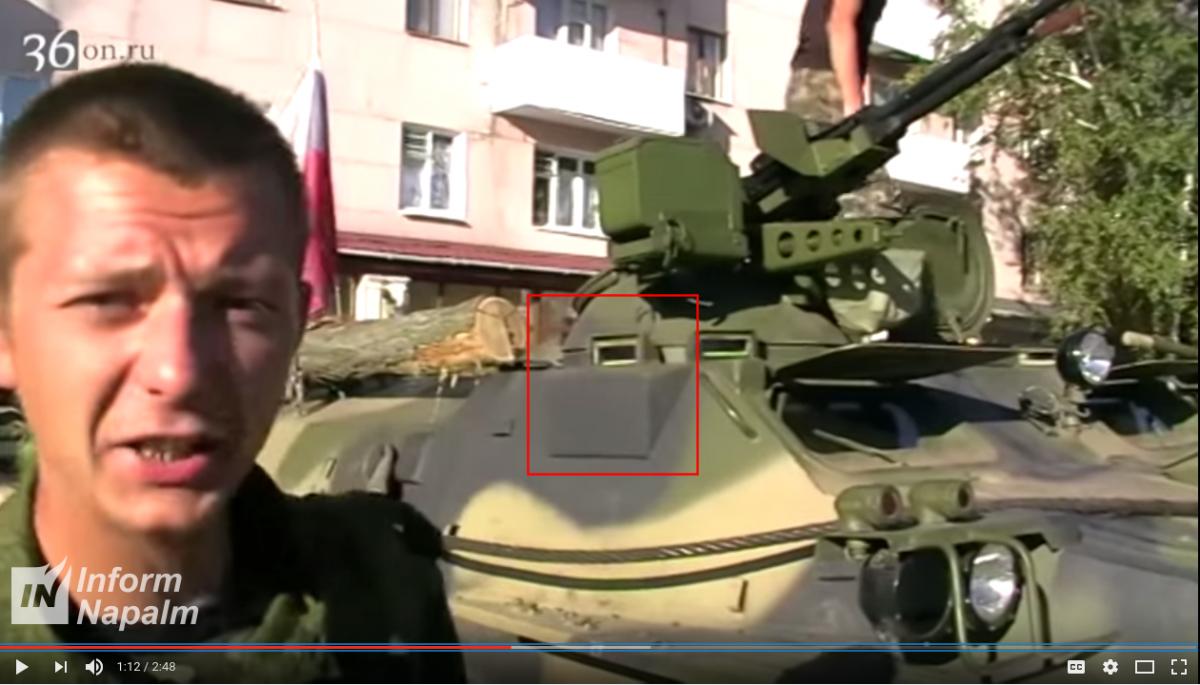 Многоцелевой транспортер мотострелковой бригады ВС России  / informnapalm.org