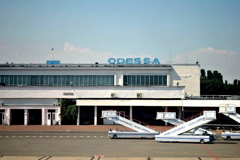 У міжнародному аеропорту